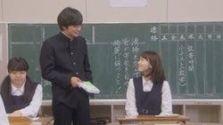 北村匠海、飯豊まりえ(C)日本テレビ