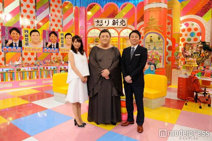 (左から)青山愛アナ、マツコ・デラックス、有吉弘行(C)テレビ朝日