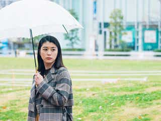 成海璃子、セクハラを訴える 竹内結子主演ドラマにゲスト出演<スキャンダル専門弁護士 QUEEN>