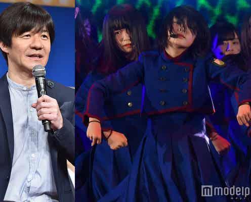 内村光良の欅坂46「不協和音」ダンスが「キレ良すぎ」「半端ない」と話題