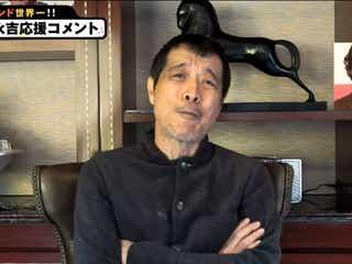 矢沢永吉「72時間ホンネテレビ」にサプライズ出演 稲垣・草なぎ・香取に熱いメッセージ
