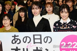 (左から)平松恵美子監督、戸田恵梨香、大原櫻子 (C)モデルプレス