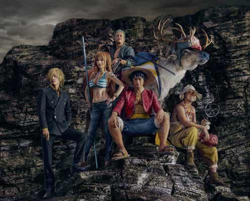 「ONE PIECE」実写版 ルフィに斎藤工、サンジに窪塚洋介、ナミに泉里香…配役&ビジュアルが話題