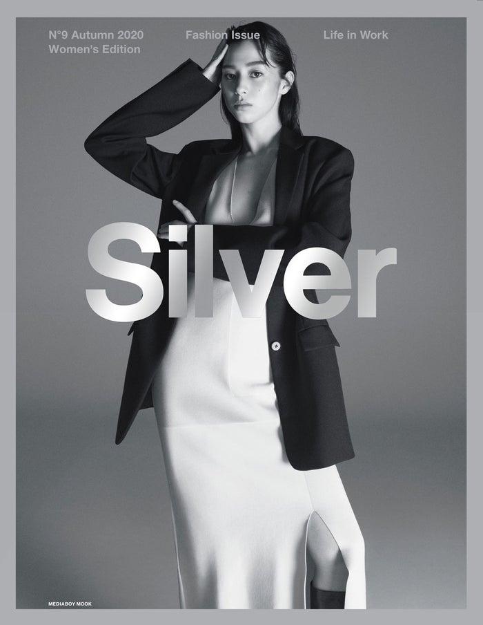 『Silver』No.9レディース版/表紙:中条あやみ(提供写真)