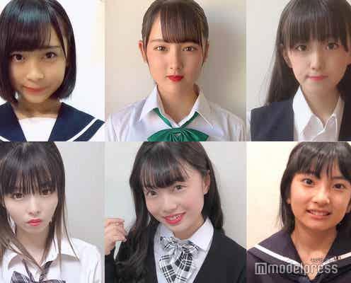 日本一かわいい女子中学生「JCミスコン2019」Eブロック、上位20人発表