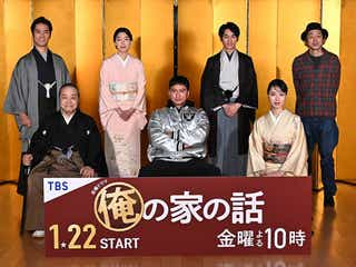 TOKIO長瀬智也、プロレスラー役で12キロ増量の肉体改造<俺の家の話>