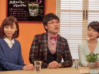 TOKIO山口達也が「男子失恋カフェ」をオープン!?