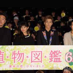 (左から)三木康一郎監督、高畑充希、岩田剛典、有川浩氏(C)モデルプレス