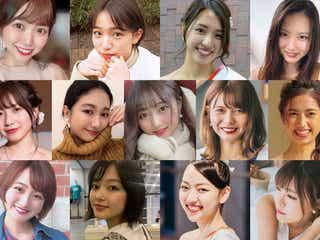 「日本一のミスキャンパスを決める」コンテスト、第2弾出場者13人発表