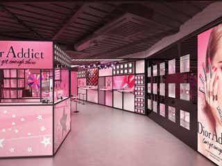 【Dior】Snow Manラウールとスペシャルコラボ 新リップの期間限定ポップアップストアを開催
