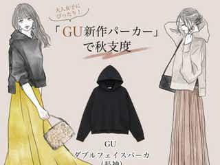 【GU新作】スカートとの相性バツグン!「キレイめパーカー」は黒&ベージュの2色が買い