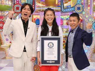 澤穂希がギネス世界記録達成!ナイナイ矢部「澤さんは日本人の誇り」