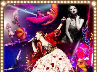 """浜崎あゆみ""""LIVEエンタテインメントの最高到達点""""10/28リリースのLIVE DVDのダイジェスト映像を公開"""