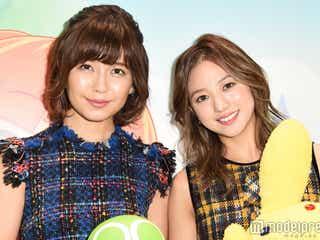 AAA宇野実彩子&伊藤千晃「MisaChia」最後の楽曲に反響「涙が止まらない」 双子ダンスにも注目