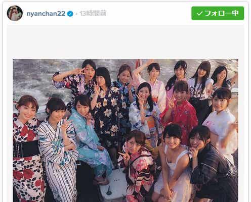 小嶋陽菜&指原莉乃&渡辺麻友らAKB48が浴衣姿で花火大会「あと何回、私たちに夏は来るのかな」