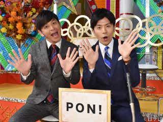 日テレ青木源太アナが朝の顔に『PON!』今秋から帯MCを担当