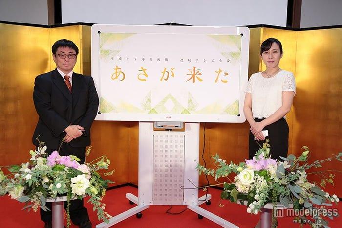 (左から)佐野元彦氏、大森美香氏(C)NHK