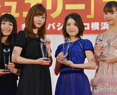 指原莉乃、藤田ニコル、川島海荷、miwaが受賞「クリスマスジュエリープリンセス賞」