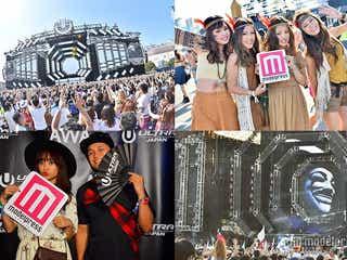 "「ULTRA JAPAN」DJ SNAKE、ニッキー・ロメロら豪華DJに""おしゃれに目立つ""女子が熱狂<2日目レポ>"