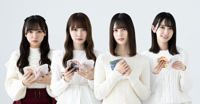 (左から)齊藤京子、 加藤史帆、 小坂菜緒、 金村美玖(提供写真)