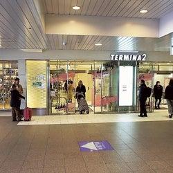 東京・錦糸町のテルミナ 感度を高めて増収継続