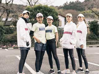 """アンジェラ芽衣ら""""走る美女チーム""""、東京マラソンに向けて「想像を絶する」トレーニング<TOKYO GIRLS RUN>"""