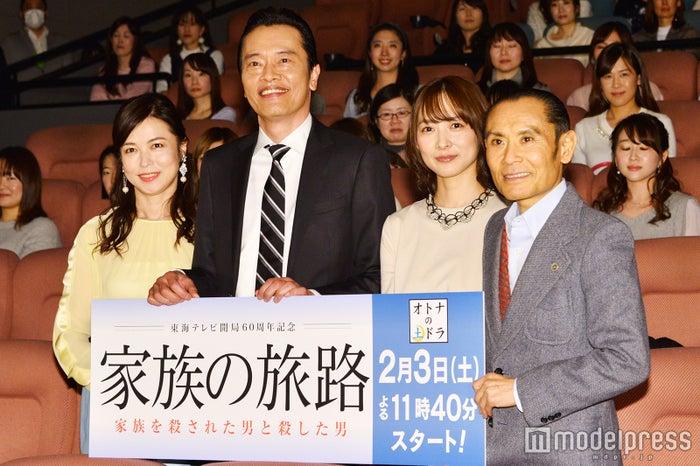 横山めぐみ、遠藤憲一、谷村美月、片岡鶴太郎(C)モデルプレス