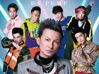 DA PUMP、特別賞に輝く コメント到着<第33回日本ゴールドディスク大賞>