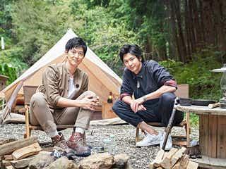 工藤阿須加、速水もこみちの盛り付けに驚愕 絶品キャンプ料理でもてなす