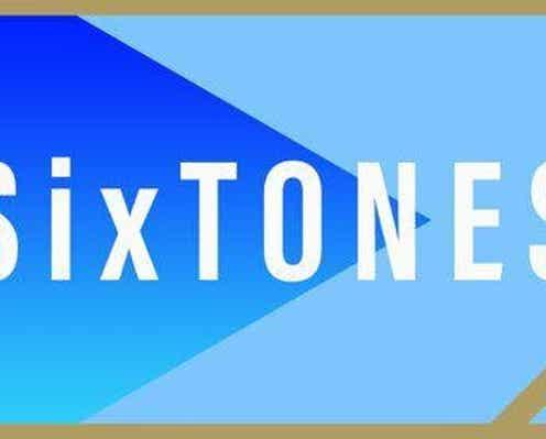 SixTONES田中樹「俺はヒヤヒヤしてたよ」Sexy Zone菊池風磨のゲスト放送回を回顧