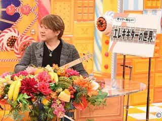 """近藤真彦ら支える""""ヨッちゃん""""こと野村義男のギターコレクションがすごい"""