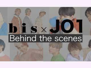 JO1、撮影の舞台裏公開