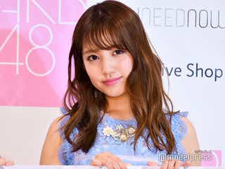 """AKB48加藤玲奈、先輩・小嶋陽菜の""""伝統芸能""""受け継ぐ?"""