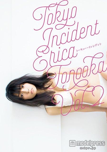 下着カットに初挑戦した外岡えりか/外岡えりか写真集『TOKYO INCIDENT vol.2 ERICA TONOOKA』ワニブックス刊(2015年5月27日発売)【モデルプレス】