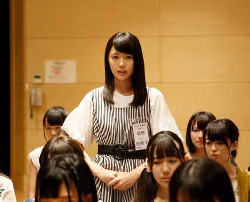 STU48、メジャーデビューシングル選抜メンバー発表 センターは瀧野由美子<本人コメント到着>