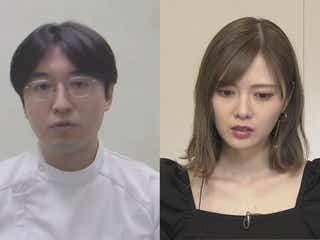 白石麻衣、NHK番組でコロナへの意識を高めてもらうメッセージ発信