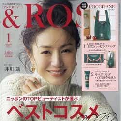 井川遥「&ROSY」2021年1月号(C)Fujisan Magazine Service Co., Ltd. All Rights Reserved.
