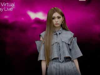 ゆうちゃみ、圧巻スタイルに釘付け<Tokyo Virtual Runway Live by GirlsAward>