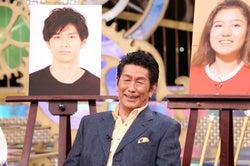 16日放送の「1周回って知らない話」(C)日本テレビ