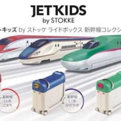 何これ楽しい!子どもが乗れちゃうスーツケースに限定品が登場【ラクに楽しく♪特集】