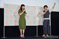 川口春奈、山崎賢人(C)モデルプレス