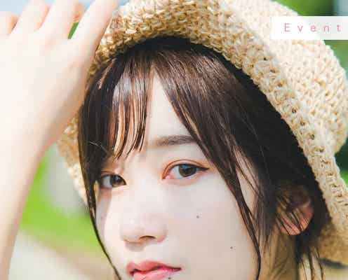 「美少女図鑑×モデルプレス~原石プロジェクト2021Autumn~」モデルプレスアプリ投票はこちら