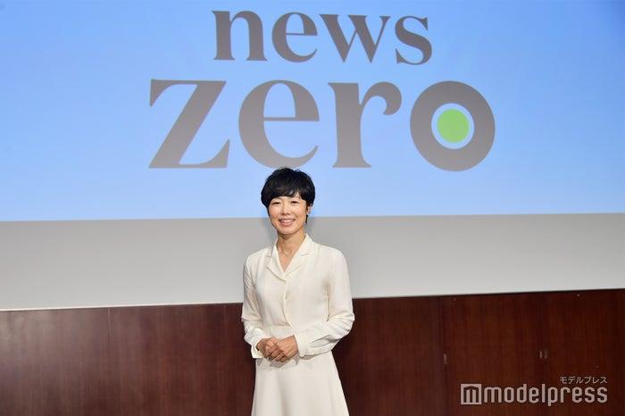 有働 由美子 zero