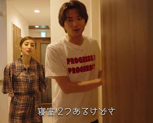 白洲迅、夫婦の寝室に「一緒に寝るか、それとも…」堀田茜の意見に「気が合いますね」『私たち結婚しました』未公開
