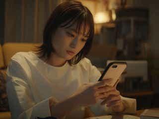 """注目の女優・萩原みのり、""""未来のラブストーリー""""出演「とても幸せでした」"""