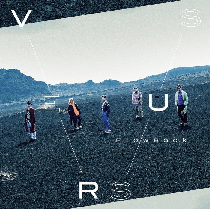 FlowBack「VERSUS」(5月31日発売)<CD+DVD>【初回生産限定盤B】(写真提供:所属事務所)