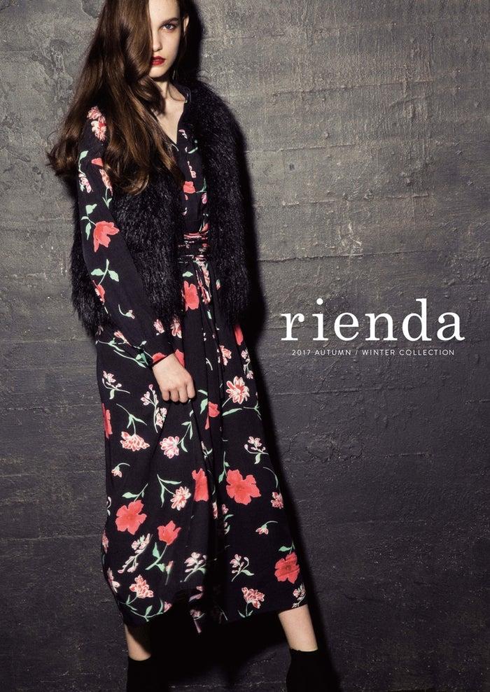 riendaで秋冬トレンドを先取り