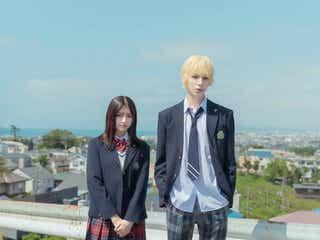 Snow Manラウール、初の映画単独主演決定 吉川愛ヒロインで「ハニーレモンソーダ」実写化