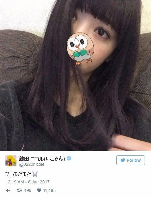 「バイオレットアッシュ」カラー/藤田ニコルTwitterより