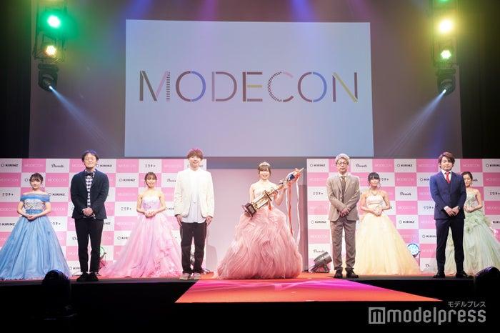 MODECON (C)モデルプレス